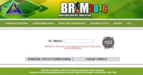cara semak dan kemaskini permohonan br1m 2015 secara online the other side of me cara untuk membuat semakan br1m 2016