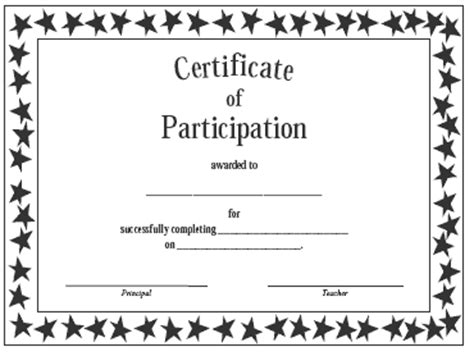 certificate of participation templates free participation certificate template new calendar template