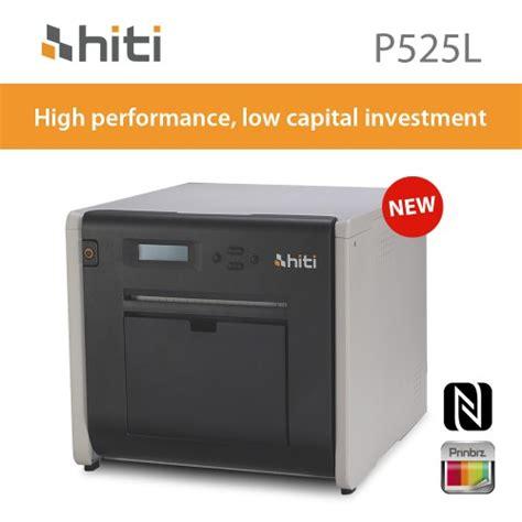 Hiti P525l Photobooth hiti professional photo printer founder globaltech limited 方正環球科技有限公司