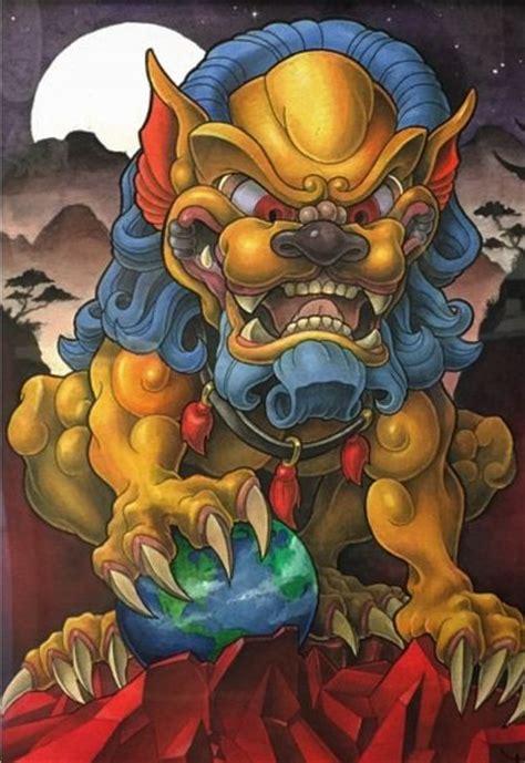 foo dogs foo tatoo foo and dogs