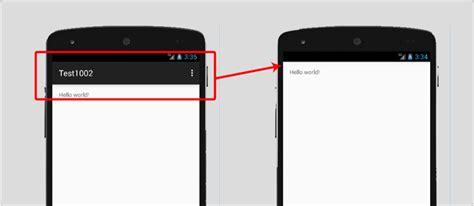 android studio layout toendof android studio 開発 アクションバー非表示 ハコニワ デザイン