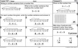 Excel math using number lines to add and subtract