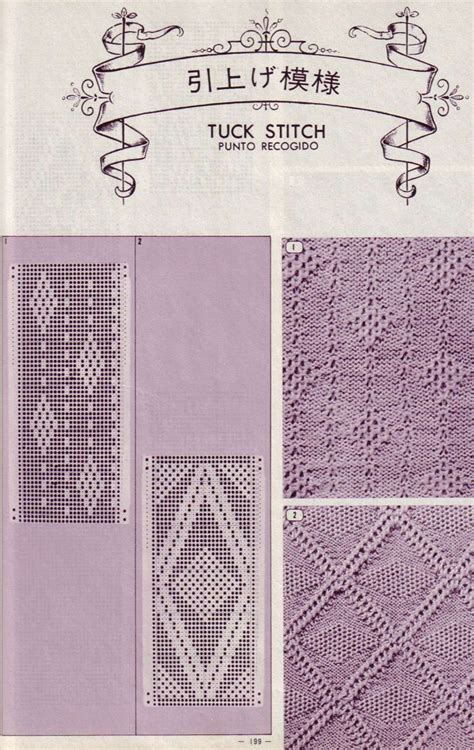 knitting machine punch card templates 65 best machine knitting punch cards images on