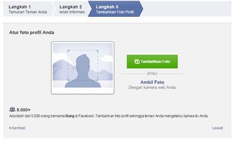 cara membuat facebook di internet cara membuat facebook baru dengan mudah dan cepat daftar