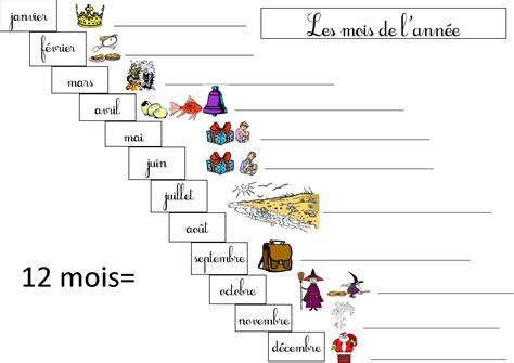 Le Calendrier Ce1 Les F 234 Tes De L 233 E Cp De Monsieur Mathieu Gs Cp