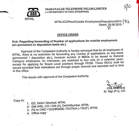 cancellation letter for bsnl broadband mtnl cancellation letter format noc format mtnl