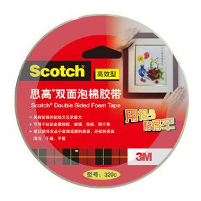 3m Scotch Mounting Foam 24mm X 5 Meters buy genuine 3m scotch sided foam sided adhesive groups of plastic 320c