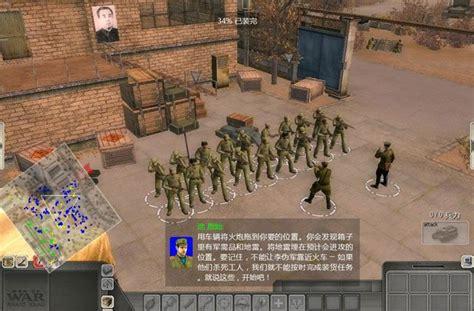 download game war mod men of war assault squad game mod korea 1953 v 0 9