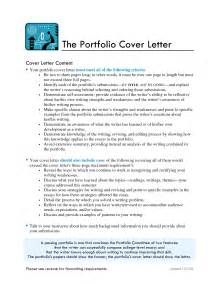 Portfolio Cover Letter Exles best photos of writing portfolio introduction sle