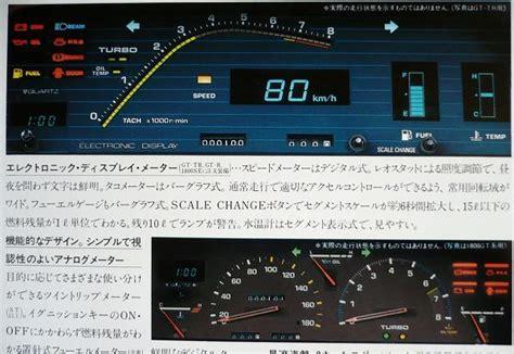 mitsubishi starion dash banpei net toyota carina gt tr digital dashboard brilliant
