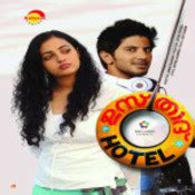 theme music ustad hotel ustad hotel songs download ustad hotel mp3 malayalam