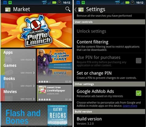 android market free free unveiled for android market 3 2 app is leaked apk free software