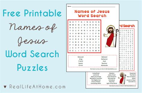 Search Names Of Names Of Jesus Word Search Free Printables