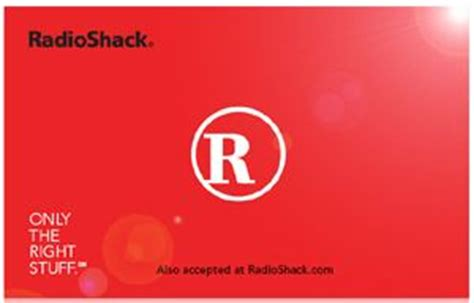 Radioshack Gift Card - radioshack s trade save and a 30 radioshack gift card giveaway the night owl mama
