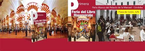 libro all cordoba i feria del libro hispano 225 rabe cihar c 243 rdoba 27 ene 2017