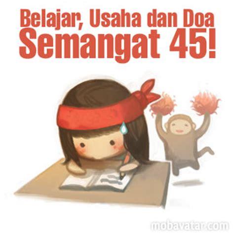 mobavatar wiser than you belajar usaha dan doa semangat 45 free profile image