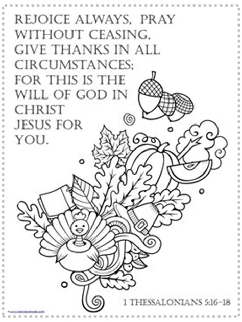 thanksgiving archives 1 1 1 1