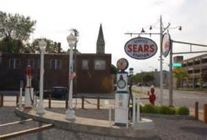 Vintage Gas Station Island Lights H P Sears Museum