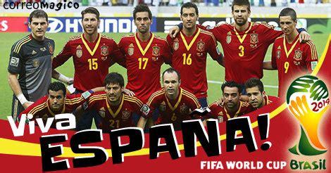 imagenes motivadoras español alienta a la selecci 195 179 n de espa 195 177 a mundial 2014 imagenes