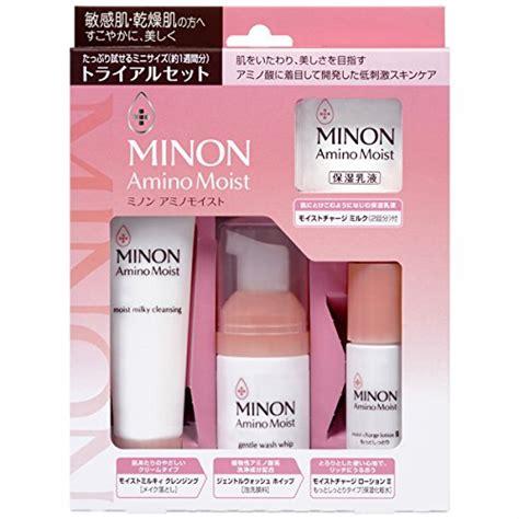 Minon Amino Moist Clear Wash Powder minon amino moist clear wash powder 35 gram