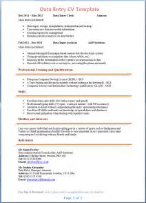 Example Resume Template Layout by Data Entry Cv Template 2