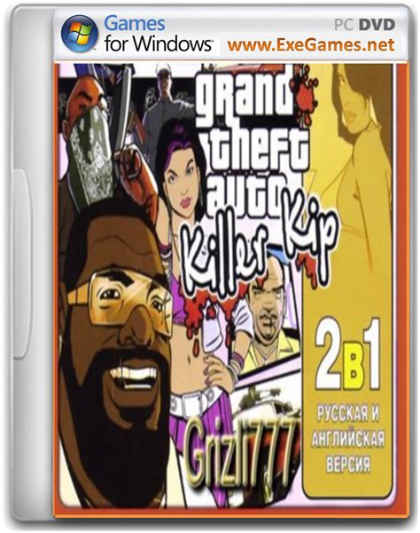 game killer free download full version for pc gta killer kip game free download full version for pc