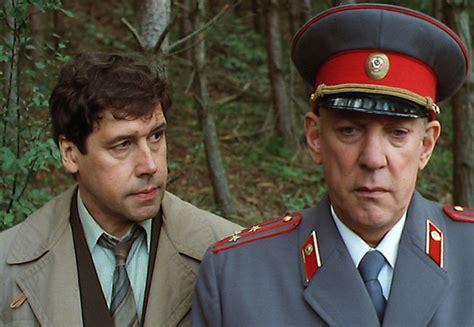 film seri dc ger 231 ek seri katillerin hayatından uyarlama 27 film