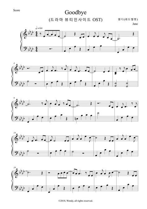 악보 게시판 > 웬디 (WENDY) - Goodbye (뷰인사 OST) by Ciel(yned)