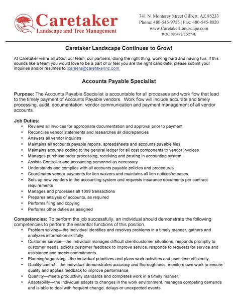 now hiring accounts payable specialist caretaker landscape and tree management commercial