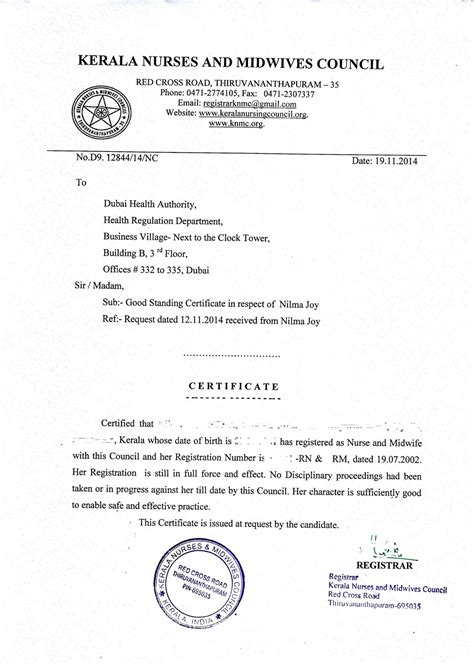 Certificate Of Letter Of Standing How How To Get A Standing Certificate From Kerala Nurses And Midwives Council Knc