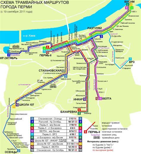краснодар схема движения маршрутов