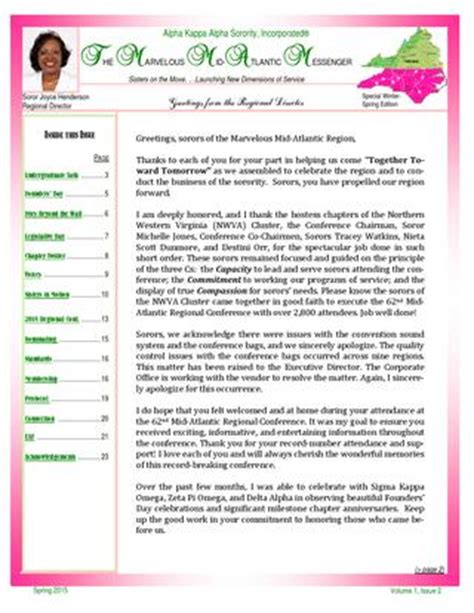 Acceptance Letter Alpha Kappa Alpha 2015 Mid Atlantic Messenger By Gloria Bell Issuu