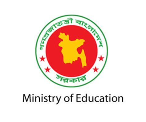 education engineering department eed job circular