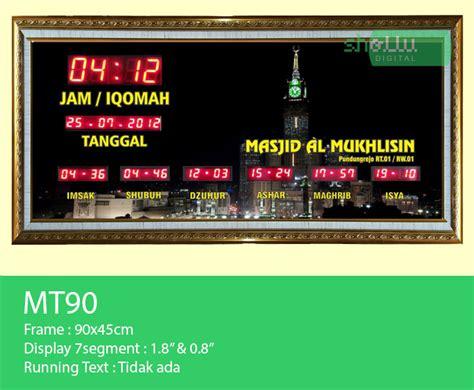 bahan membuat jam digital cara membuat jam digital masjid 0813 8188 6500 jual