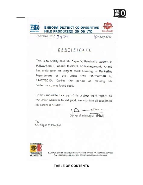 It Office Near Dilsukhnagar Mba Projects by Project Report On Baroda Dairy
