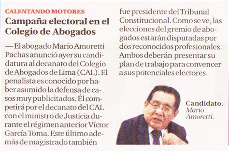 noticias sobre banca el pas el diario comercio habla sobre la candidatura del dr