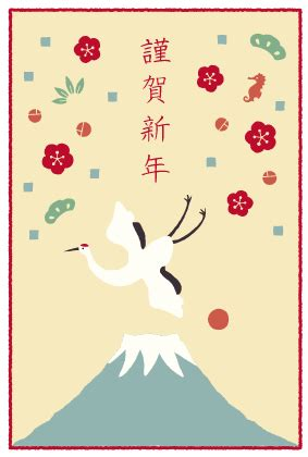 new year greeting in japanese new year card japanese things logos