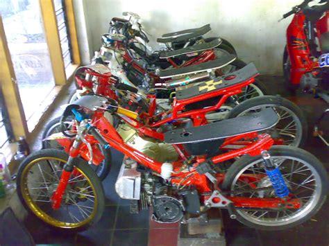 Drag Motor by Drag Motor