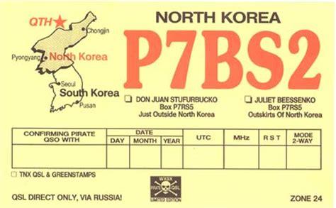 Not North Korea P7bs2 Gag Qsl Card Qsl Card Template 2