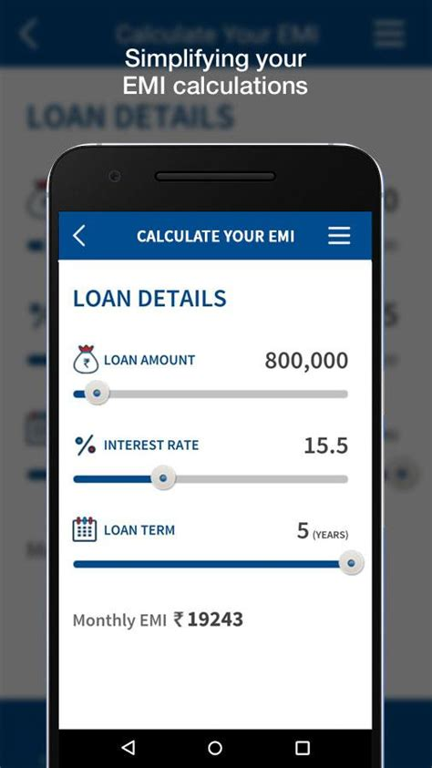 hdfc bank housing loan calculator loan assist hdfc bank loans android apps on google play