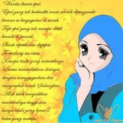 gambar untaian kata mutiara untuk wanita muslimah sholehah sang manusia akhir zaman