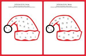 find the letter h for santa s hat christmas printable