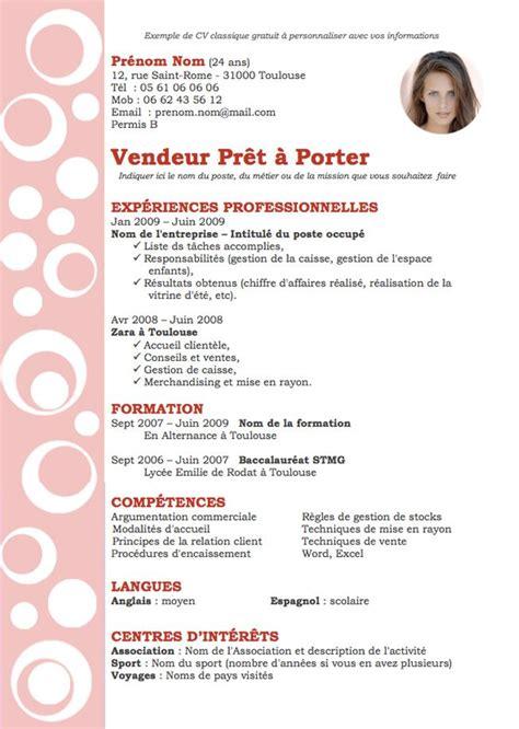 page layout en francais big exemple cv design rouge jpg 652 215 917 cv pinterest