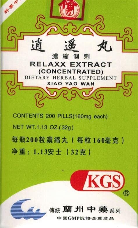 hsiang stomach pill xiang sha yang wei wan
