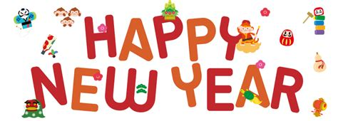 new year 2015 png go go happy winter