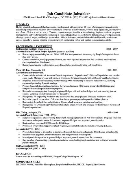 top 12 accounts payable resume tips 1 638 jpg cb 1430724209