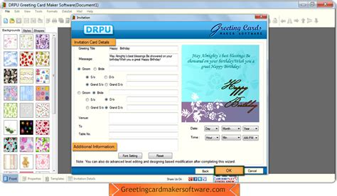 free invitation maker software for mac greeting card maker software screenshots helps to design