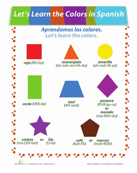 spanish colors how to say yellow in spanish colors in spanish worksheet education com