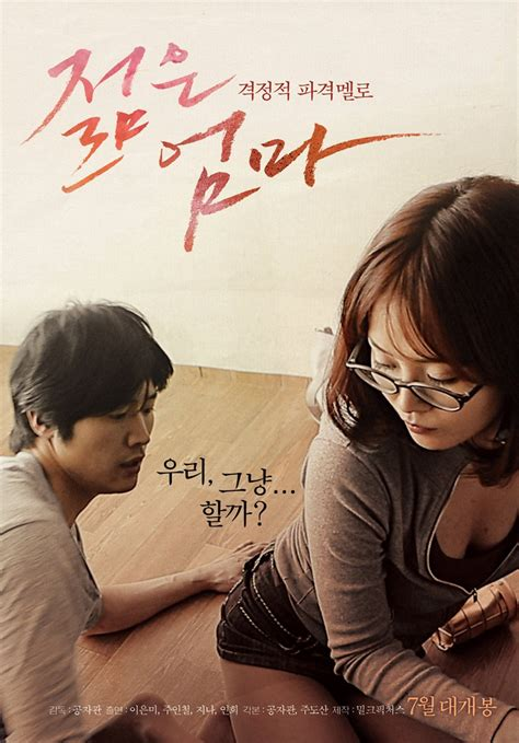 seri film young mother young mother korean movie t 236 m với google xemphimone
