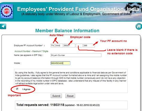 pf checker 4 ways to check your provident fund balance technology